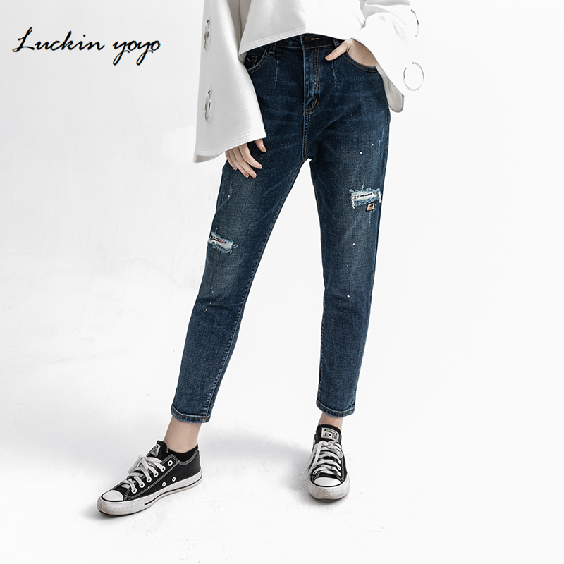 Luckin Yoyo Women Jeans With Sequin Butterfly Jeans Pants Vintage Color Casual High Quality Cotton Full Length Denim Trousers Excellent In Quality