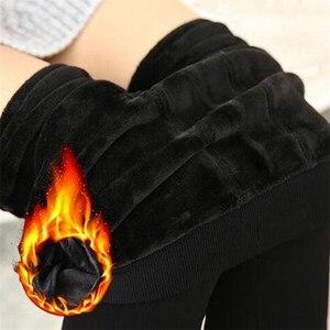 Image 1 - YGYEEG 2020 ใหม่พลัสCASHMERE Leggingsแฟชั่นผู้หญิงหญิงสาวฤดูหนาวBrightกำมะหยี่ถักหนาSuperยืดหยุ่นกางเกง