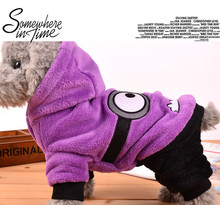 Puppy Hoodies Dog Coat for Small Dog Warm Cat Clothing