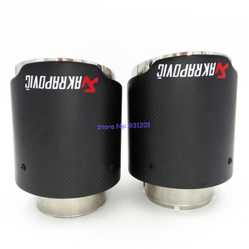 2PCS 2inch (51mm) Inlet 3.5inch (89mm) Outlet AK Style Dry Carbon Fiber Akrapovic Exhaust Muffler Tip Universal Car Exhaust Tips bmw f30 akrapovic auspuffblende