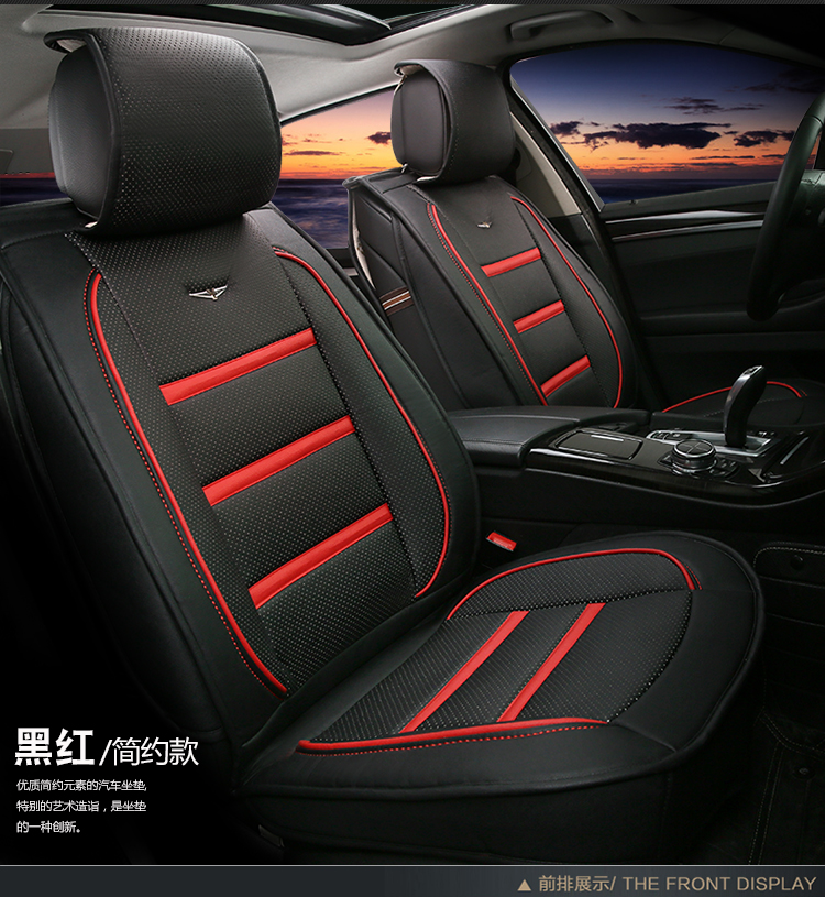 New 3D Styling Car Seat Cover For Toyota Camry 40 Corolla