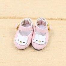 Middie Blythe Dolls Shoes 2cm