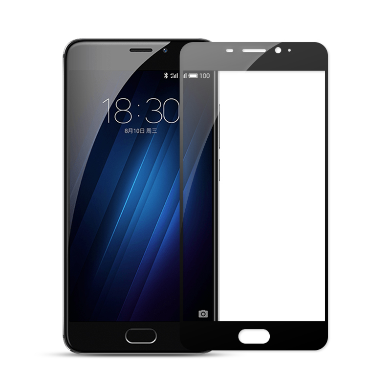 For Meizu MX6 Tempered Glass Front Full Cover Screen Protector Slim Armor Film For Meizu MX 6