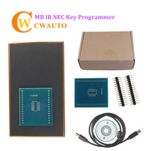 IR NEC Key Programmer For Programming ESL Right On a MB Car