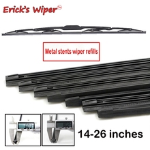 "2PCS Auto Vehicle Insert Soft Rubber Strip Refill For Metal U-type Wiper Blades Windshield 6mm/8mm 14""  16"" 22"" 24"" 26""(China)"