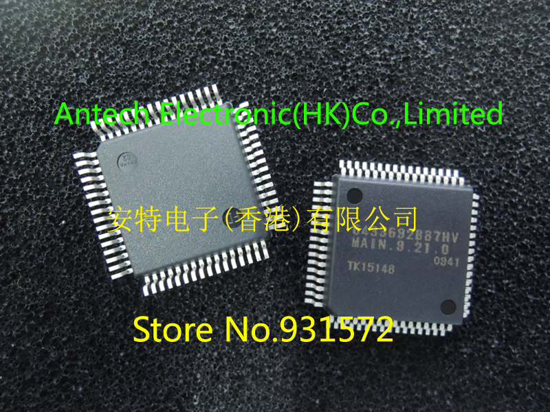 10PCS 20PCS 50PCS New Original 6433692B87HV MAIN 9 21 0 QFP
