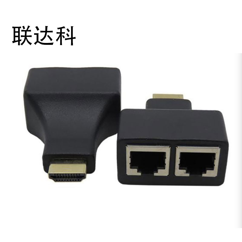 Liandake HDMI lengthener 30 m HDMI RJ45 double cable to extend support for 3D 1080P