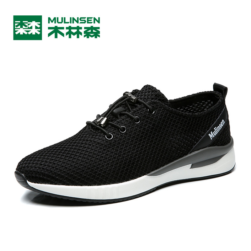 MULINSEN Men font b Women b font Lover Breathe font b Shoes b font Sport summer