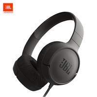 JBL Tune 500 Powerful Bass On Ear Headphone with Mic One button Control Pure Bass Sound Foldable Headset PU leather Ear Cushion