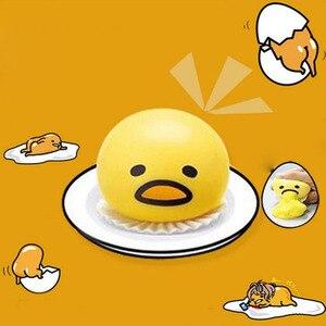 Image 5 - 1 Máy Tính Mới Bán Lòng Đỏ Trứng Chống Căng Thẳng Giảm Món Quà Ngộ Nghĩnh Vàng Trứng Lười Trò Đùa Bóng Đồ Chơi Trứng Bóp Ngộ Nghĩnh đồ Chơi Chống Căng Thẳng