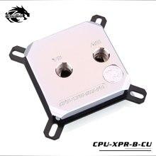 Bykski Процессор водяного охлаждения радиаторный блок использовать для INTEL LGA1150 1151 1155 1156/2011/2066 металлический блок радиатора для интернатного чипа