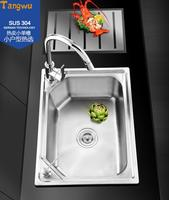 Kitchen Sinks Free shipping 304 stainless steel wire drawing package thick large sized apartment kitchen vegetable Kitchen Sink