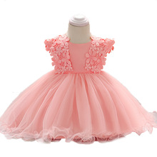 Kids Dress Girls Lace Hook Flower Breathable Wedding Girl Elegant Princess