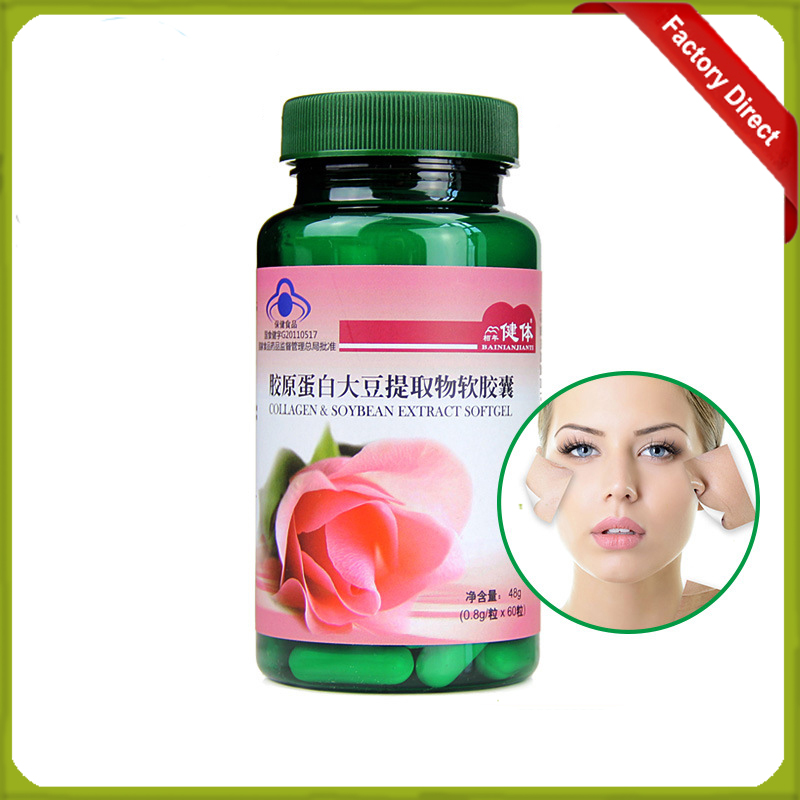 2 bottles 800mg *60 capsules/bottle best skin care health food supplement Collagen Capsule best skin whitening pills