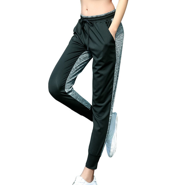 Women's Soft Running Pants
