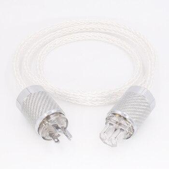 8AG  8core Twist Silver plated  Power Cable Carbon fiber EU/US Power cable amplifier spar parts
