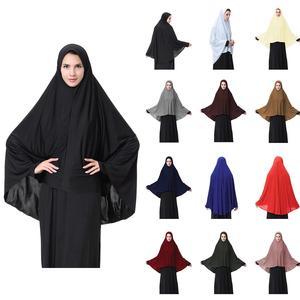 Image 1 - Ropa Hijab árabe para rezar para mujer, gorro hiyab musulmán largo islámico, Abaya para pañuelo, funda completa para la cabeza, cuello, bufanda