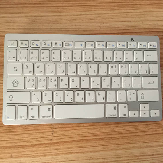 Arabic Portable Ultra Thin Wireless White Bluetooth Keyboard For Apple System For Ipad For Mac