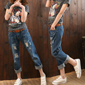 2016 large size autumn jeans women's new loose break hole jeans pants direct casual jeans trousers free shipping
