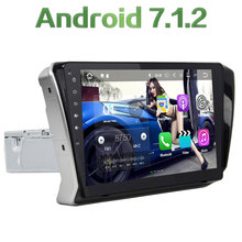 Quad Core 2GB RAM 16GB ROM Android 7.1.2 1Din Car radio FM Mp3 Player Stereo Audio for Skoda Superb 2015