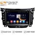 """GreenYi 2 Din 7 """"5.1.1 Android Quad Core DVD Player Do Carro para HYUNDAI I30 2011 2012 2013 com GPS 4G WIFI BT Radio USB Unidade de Cabeça"""