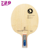 Original Friendship 729 C5 C 5 Table Tennis Blade Ping Pong Racket Bat racquet sports carbon blade fast attack with loop