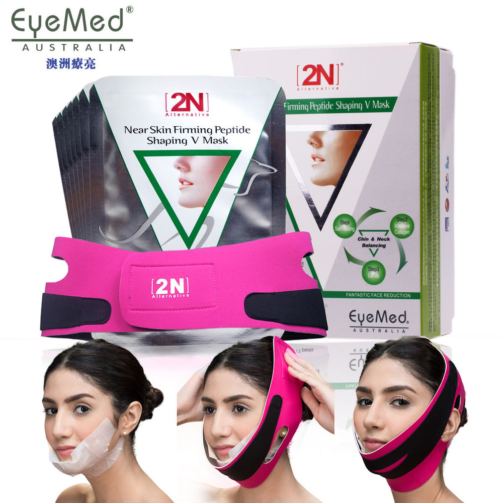 2n Face Skin Care Lift Firming Mask 7Pcs with Bandage Belt Powerful V Line Slimming Product Lifting Shaping Whitening Face Mask 7pcs face mask 2n the skin tight skin face care thin face bandage powerful v line slimming product lifting beauty skin care