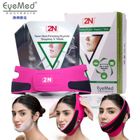 2n Face Skin Care Lift Firming Mask 7Pcs with Bandage Belt Powerful V Line Slimming Product Lifting Shaping Whitening Face Mask