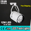 Free Shipping High Power 12W LED Track Lighting Epistar Chip 100-110 lm/W White/Black Housing Color