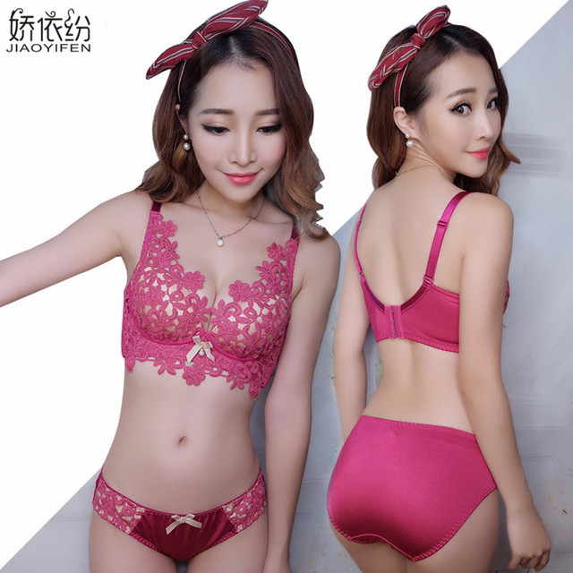 15afe5b85f New Women Underwear Set Sexy Wire-Free Fine Embroidery Bra Set Sexy Lace  Lingerie Gather Together Push Up Bra Sets JYF Brand