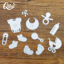 QITAI 12pcs/set Customized New Baby Set Stencil Metal Cutting Knives Cutting Dies Practice DIY Scrapbooking Album Die Cut D135(China)