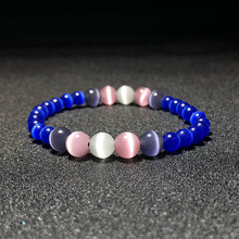 Beads For Bracelets Jewelry Cat Eye Four Mix Colors Beads Round Crystal Bracelet Natural Stone Opal Elastic Cord Women Bracelet red watermelon tourmaline stone beads bracelet for women men natural stone bracelet crystal quartz bracelets elastic