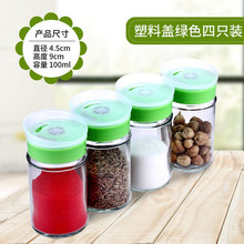 kichen glass spice bottles spice salt pepper jars cover with hole seasoning bottles set