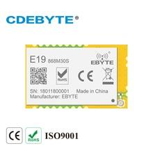 E19 868M30S לורה ארוך טווח SX1276 868mhz 1W IPX חותמת חור אנטנה IoT uhf אלחוטי משדר משדר מקלט rf מודול
