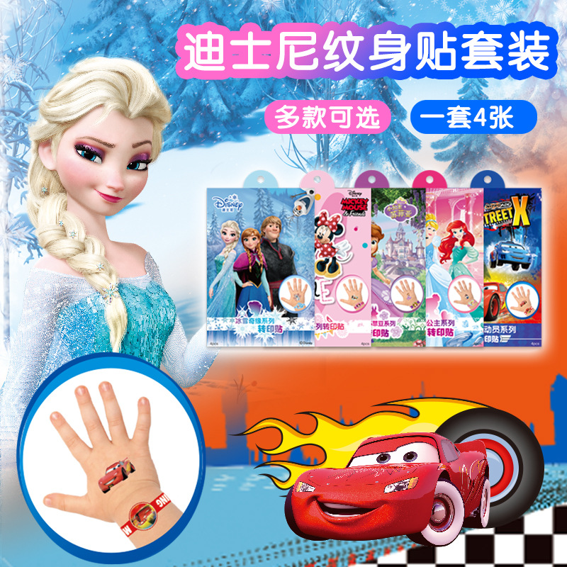 Disney Frozen stickers kids diy Tattoo sticker PVC pegatinas 3D cartoon adesivo autocollant stikers mickey car 3 sticker 2019Disney Frozen stickers kids diy Tattoo sticker PVC pegatinas 3D cartoon adesivo autocollant stikers mickey car 3 sticker 2019