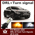 Night Lord For Nissan Juke DRL PY21W BAU15S Daytime Running Light & Front Turn Signals all in one