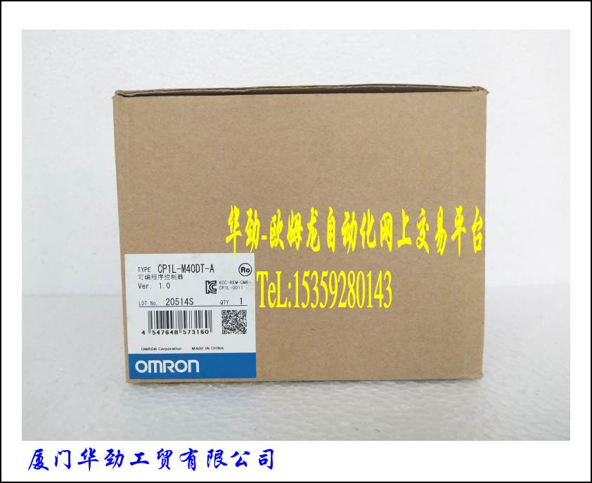 CP1L-M40DT-A   Programmable Controller Original Genuine New Spot