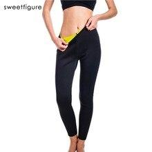 dea030daf6 Hot Shapers Slimming Pants Hot Thermo Neoprene Sweat Sauna Sexy Body  Shapers Women s Waist Trimmer Hot Slimming Crop Capri Pants