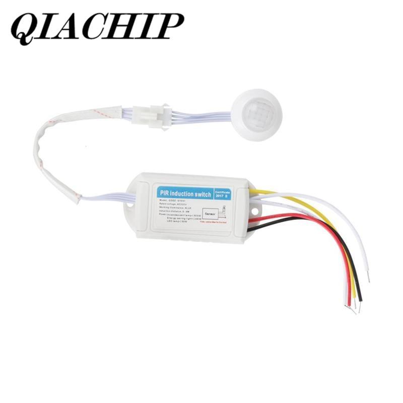 220V IR Infrared Module Body Sensor Intelligent Light Lamp Motion Sensing Switch Adjustable Movement Sensing Switch DS35