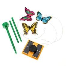 На солнечных батареях 3 шт Танцующая Летающая бабочка с палкой для садового двора украшения растений