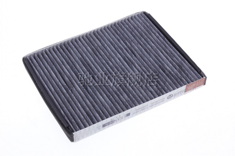 brilliance H220 air conditioning filter Car Cabin Filter Air conditioning grid