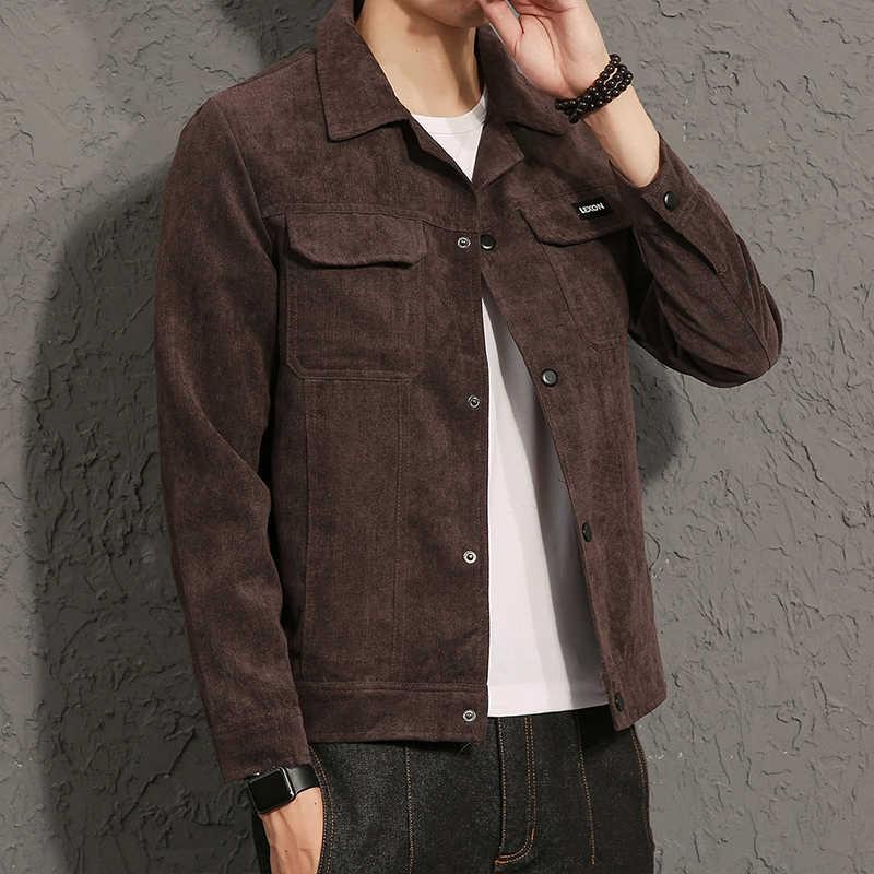 男性のジャケット春と秋のファッションシンプルなレトロなコーデュロイ厚いシングルブレストストレートジャケット/男性野生の高品質 jacke