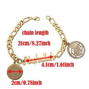 Image 2 - islam muslim Ayatul Kursi Mashallah in the name of Allah the merciful stainless steel Bracelets