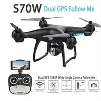 SJ/RC S70W 2,4 ГГц селфи Радиоуправляемый Дрон с Камера HD 1080 P Wi Fi FPV высота Удержание G датчик Follow Me режим gps Drone RC Quadcopter