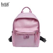 Купить с кэшбэком BRIGGS Fashion Women Soft Leather Backpack Casual Female Students School Bag Large Preppy Style Backpacks Travel Bags Mochila