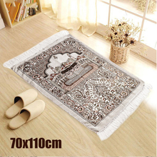70x110cm Turkish Islamic Muslim Prayer Rug Carpet Mat Namaz Salat Tassel Tablecloth Cover Yoga Blanket Decoration Polyester