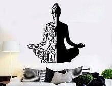 ملصقات جدارية فنية لليوجا مناسبة لأسلوب حياة صحي ، ملصقات جدارية لتزيين المنزل والجيم والجدار والتأمل واليوجا YJ20