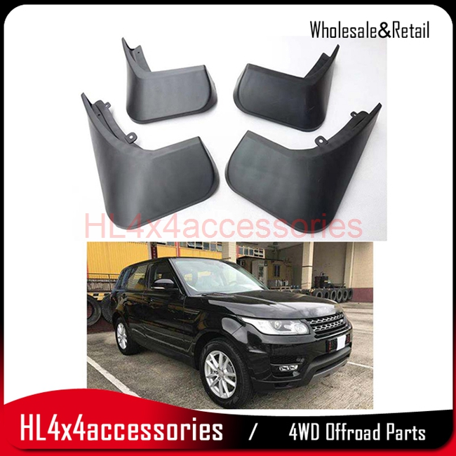 NEWEST Thicken Anti Freeze Car Mud Guard Fit For LAND