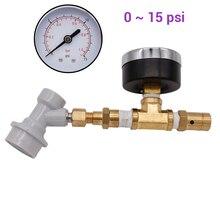 כדור מנעול Spunding שסתום מתכוונן לחץ הקלה שסתום הרכבה עם מד 0 ~ 15 psi(0 ~ 1 בר) באר בישול ציוד