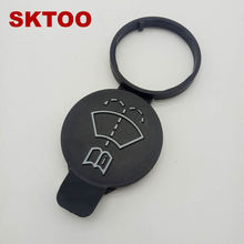 цена на For Buick New Regal / LaCrosse / Hideo wiper wiper spray bottle cap/ for Chevrolet Cruze radiator cap